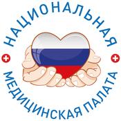 Форум определил потребности здравоохранения. 8037.png