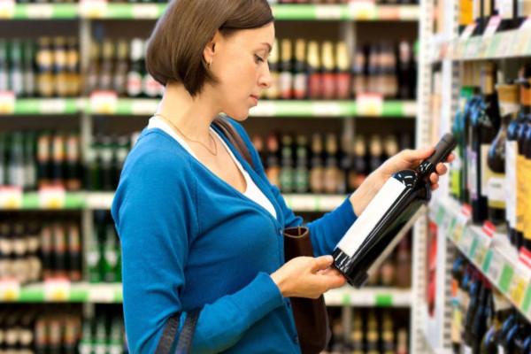 В Роскачестве рассказали, как выбрать красное вино. здоровье, алкоголь, вино, Роскачество