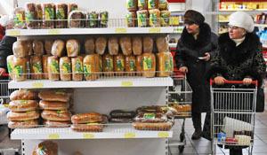 Переходим с хлеба на хлебцы. 7516.jpeg