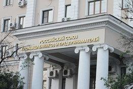 Предприниматели озаботились здоровьем россиян. 8527.jpeg