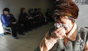 Профилактика гриппа: изучаем новые тенденции. 7606.jpeg