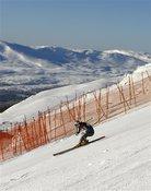Встаем на лыжи, или С чего начать?. 8606.jpeg