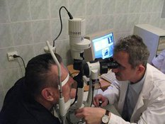 Проверьте себя: нет ли у вас глаукомы?. глаукома
