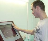 Пациент сможет оценить свое здоровье с помощью терминалов. 9834.jpeg