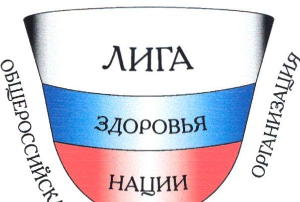 Вопросы общественного здоровья и здоровой среды обсудят на форуме в Москве. здоровье
