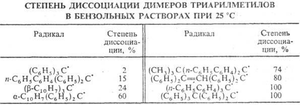http://www.medpulse.ru/image/encyclopedia/1/0/6/12106.jpeg