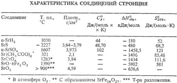 http://www.medpulse.ru/image/encyclopedia/4/1/8/13418.jpeg