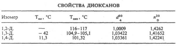 http://www.medpulse.ru/image/encyclopedia/4/3/7/6437.jpeg