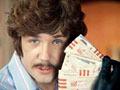 Бумажные деньги могут быть гриппозными