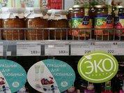Экологические продукты: за что платим?
