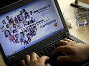 Сети Wi-Fi опасны для здоровья