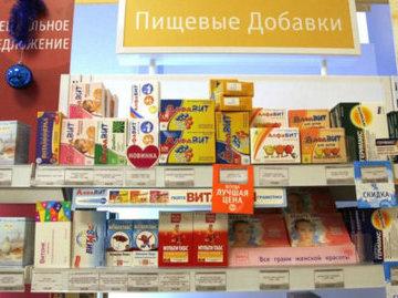 Жители России стали покупать больше БАДов