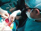 Рак легкого: диагностика решает все и… даже больше