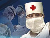 В больницу - своевременно и по всем правилам