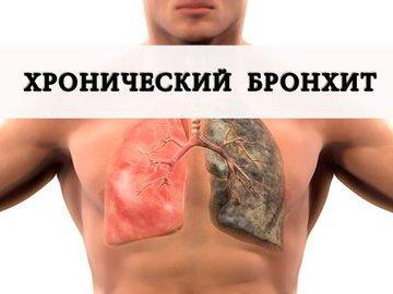Как обеспечить своим легким легкое дыхание